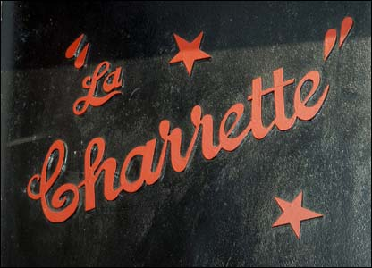 La Charrette has been showing films since 1955