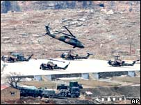 Turkish military helicopters 24/2/08