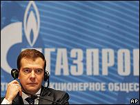 Gazprom chairman Dmitry Medvedev