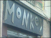 The Monkey Cafe and Bar in Swansea