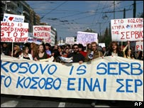 Serbian protest
