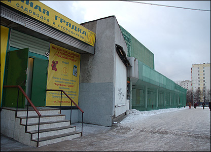 Garden shop in northern suburb Moscow