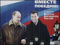 Campaign poster Vladimir Putin and Dmitry Medvedev