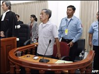 Duch in court on 3 December 2007