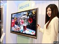 Sharp's Aquos LCD television