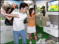 People playing on the Wii