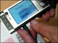 Translation phone
