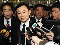 Former Thai PM Thaksin Shinawatra at Hong Kong airport, 28 Feb 2008