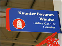 Sign in a Tesco supermarket, Kota Bharu, Malaysia 