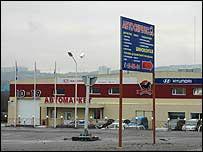 Automarket in Murmansk