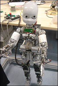 ICUB robot