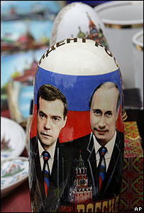 A Russian traditional wooden Matryoshka doll depicting President Vladimir Putin, right, and Dmitry Medvedev 28 February 2008.