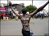 Odinga supporters celebrate on the streets of Kisumu after the deal was announced, 28 February 2008