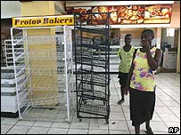 Empty bread baskets in a supermarket in Harare, Zimbabwe 10 .07.07