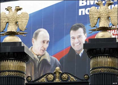 Election poster of Putin and Medvedev in Moscow - 1 March