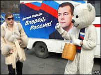 Pro-Medvedev campaigner in bear outfit, Vladivostok, 26 Feb 08