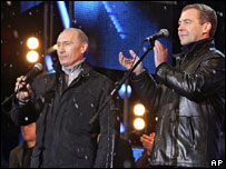Vladimir Putin and Dmitry Medvedev after election victory