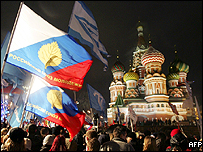 Celebrations in Red Square