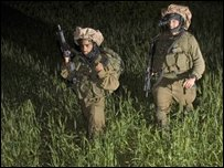Israeli forces withdraw from Gaza