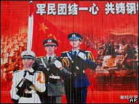 billboard promoting China's People's Liberation Army on display in Beijing, Tuesday, March 4, 2008