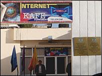 Интернет-кафе в здании министерства связи Туркменистана