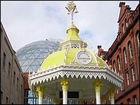 The Jaffe Fountain at Victoria Square