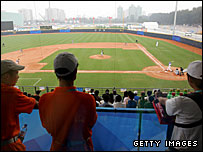 The Beijing baseball stadium
