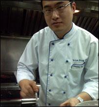 Ling Zheng Gu