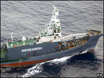 Japanese whaling vessel. Image: AP