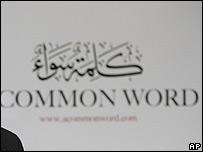 """Logo """"Palabra Común"""" del Foro Católico-Musulmán"""