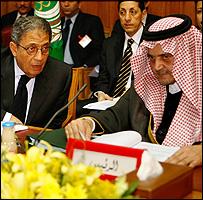 وزير الخارجية السعودي سعود الفيصل والأمين العام للجامعة العربية عمرو موسى