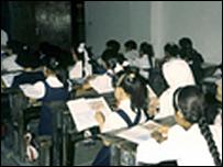 Children at a Baghdad school