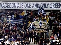 Manifestación nacionalista en la provincia griega de Macedonia