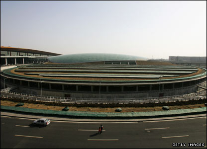 Beijing's new airport terminal