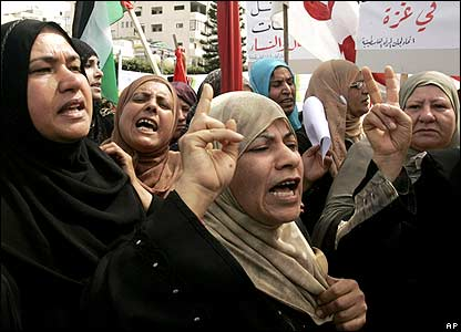 Palestinian women at Women's Day rally in Gaza City