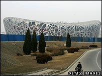 "China's ""bird nest"" Olympic Stadium in Beijing"