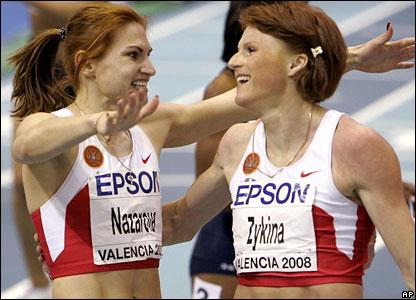 Russia's Natalya Nazarova and Olesya Zykina