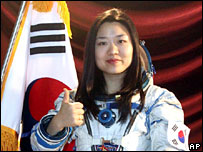 South Korean astronaut Yi So-yeon (file image)