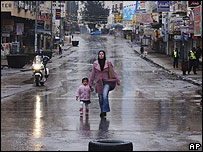 Nablus city centre closed down for the visit of George W Bush - January 2008