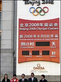 Omega's countdown clock in Tiananmen Square
