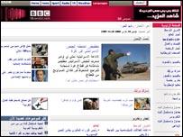 موقع بي بي سي