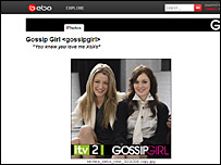 Bebo screen grab