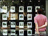 Prospective home buyer