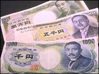 Various Japanese banknotes