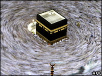 Muslims circle around the Kaaba during the Hajj (archive)
