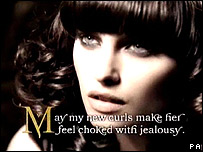 ghd IV hair styler advert