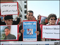 Some 150 people stage a protest calling for the release of Fouad Mourtada in Rabat (1 March 2008)