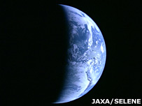 Earth from Selene (Jaxa)