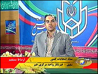 IRTV1 election news bulletin