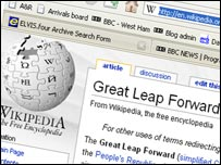 Wikipedia Great Leap Forward page